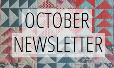 october jewelry newsletter